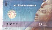 Mit-rahina-musee